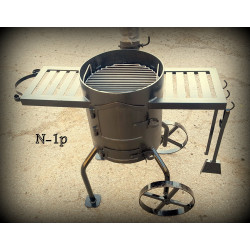 Grill 1p
