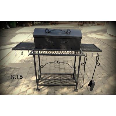 Гриль N - 15