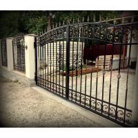 Ворота 5